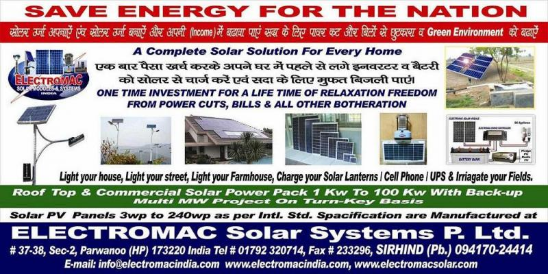 ELECTROMAC Solar Systems P. Ltd