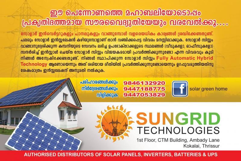 Solar panel,Solar Inverter,Solar Hybrid Charger