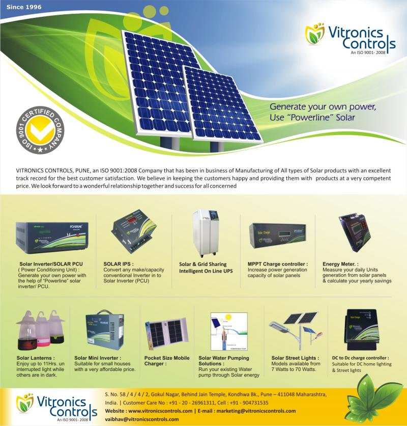 Solar Mini Home UPS