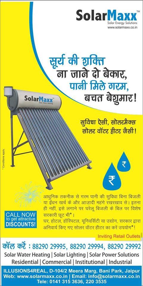 SolarMaxx Solar Water Heating in Pali
