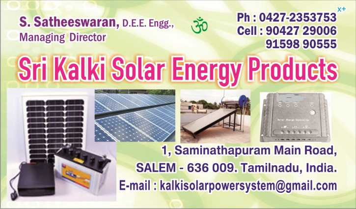 Sri Kalki Solar Energy products