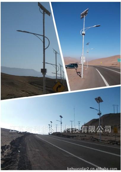 6M Solar Street Light, Outdoor lightings