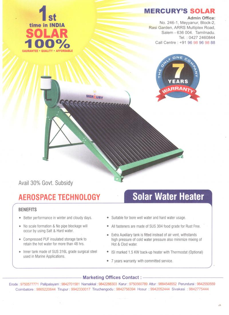Solar Waters in Salem Erode Karur Namakkal Tirupur