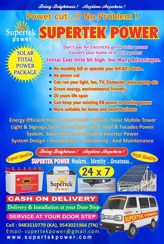 Solar power full package home/office