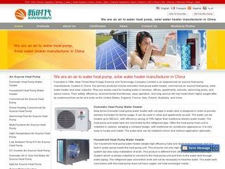 energy-saving heat pump water heater from New Times New Energy Science & Technology Co.,Ltd