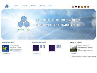 Zhongjing Solar Energy Technology Co.,Ltd