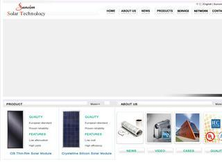 Shandong Sunvim Solar Technology Co., Ltd.